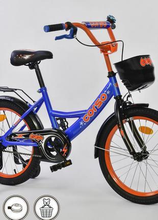 """Двухколесный велосипед 18 дюймов """"CORSO"""" С 18450 синий"""