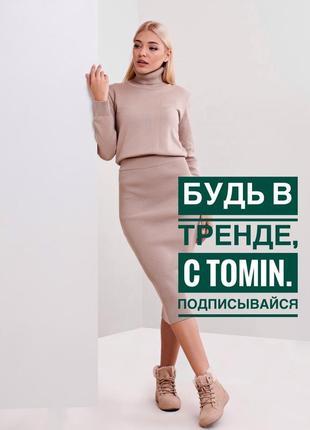 Вязаный костюм юбка+ свитер xs-m бежевого/ шоколадного / графи...