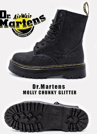 Dr.martens jadon меховые ботинки с блестящей поверхностью/осен...