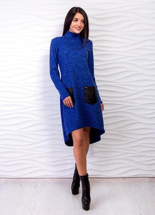 Платье ангоровое со стойкой и удобными карманами