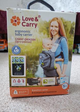 Слінг-рюкзак для дітей