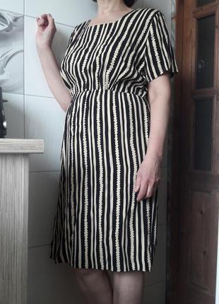 Красивое новое платье сукня  полоска в горошек extra fashion c...