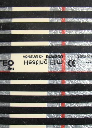 Теплий килимок Caleo 1,5*1м. з шнуром 3м. 225 Вт
