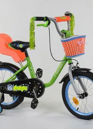 """Детский велосипед 16"""" дюймов 1604"""