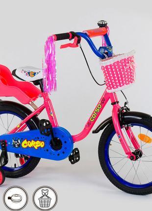 Детский велосипед с корзинкой и сиденьем для куклы 1654