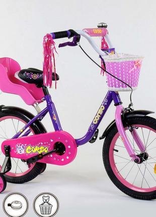 """Детский велосипед 16"""" дюймов 1610"""