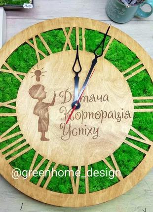 Часы из мха с вашей гравировкой ( годинник із моху )