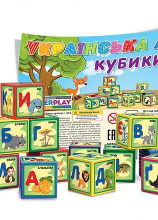 """Детские развивающие кубики """"Абетка"""" 1-063, 9 шт в наборе"""