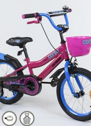 Велосипед 16 дюймов 2-х колёсный R-16410 с корзинкой