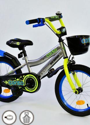 """Велосипед 16"""" дюймов 2-х колёсный R-16639 """"Corso"""" с корзинкой"""