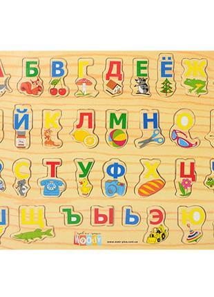 Детская развивающий набор Алфавит MD 0001 R деревянный