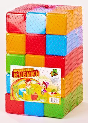 Игровой набор цветных кубиков 09065, 45 шт
