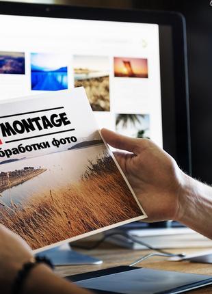 Фотомонтаж | Обработка фото | Услуги ФОТОШОП