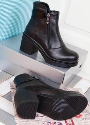 Кожаные классические ботинки на каблуке