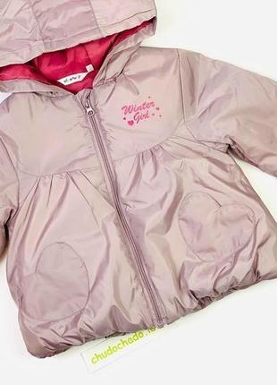 Куртка  демисезон для девочки киаби