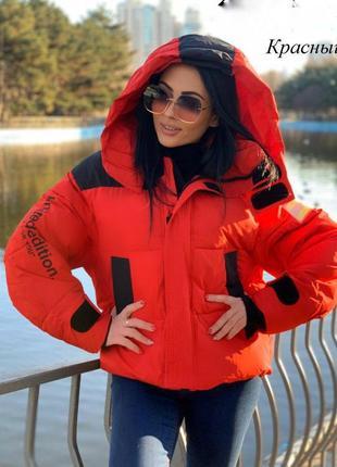 Стильная женская куртка в стиле оверсайз