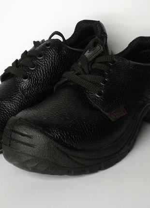 Новые strong ботинки