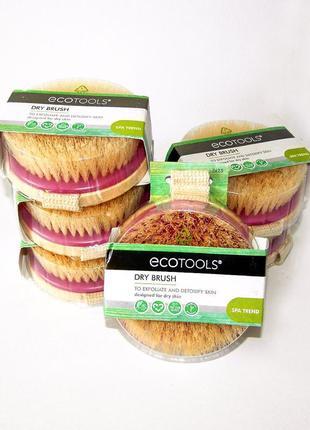 Щетка для сухого массажа EcoTools  экотулс