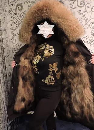 Куртка Парка из натурального Меха,Мех енота,Лисий Мех