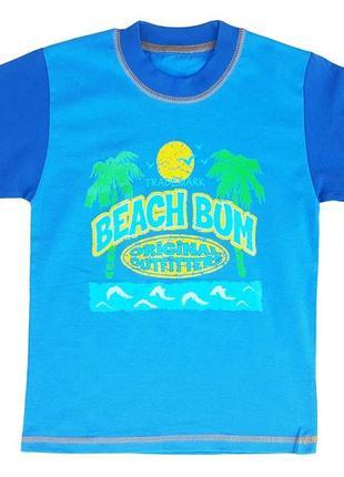 """Футболка для мальчика """"пляж"""""""