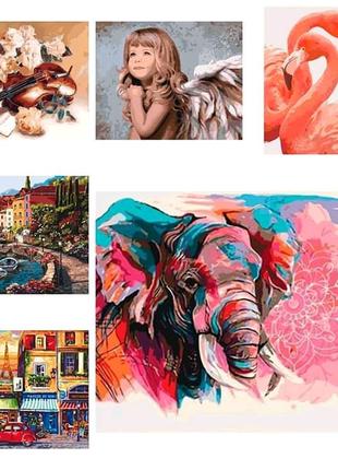 Картины по номерам раскраски