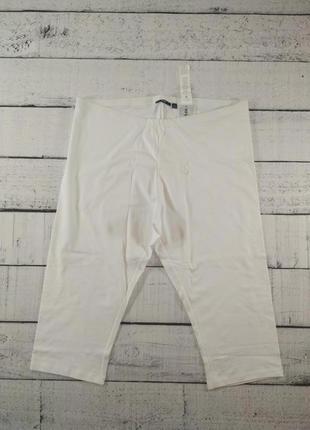 Бриджи белые трикотажные 60 размер