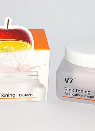 Тонирующий крем с витаминным комплексом Dr. Jart+ V7 Pink Toning