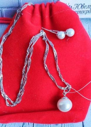 Набор украшений, цепочка, серьги, пуссеты, гвоздики, кулон, же...