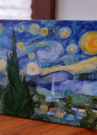 """Картина """"Звёздная ночь"""""""