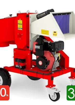 Измельчитель веток, дробилка подрібнювач гілок АРПАЛ АМ-120Д MAX