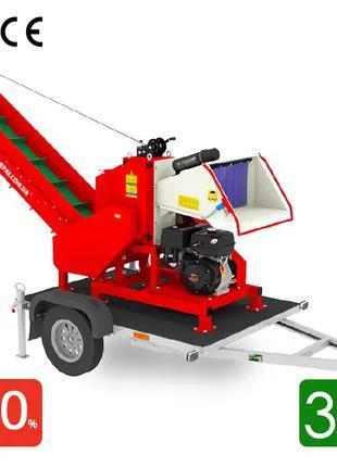 Измельчитель веток дробилка, подрібнювач гілок АРПАЛ АМ-120БД-К