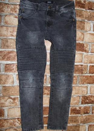 серые стрейч джинсы мальчику 8 лет
