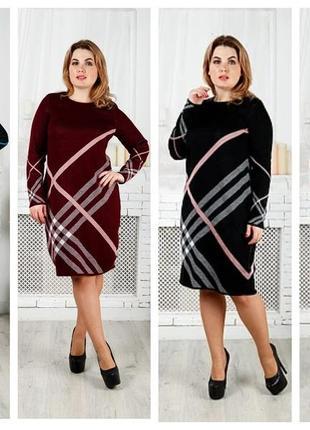 Теплое вязанное платье приталенного силуэта с красивым узором,...