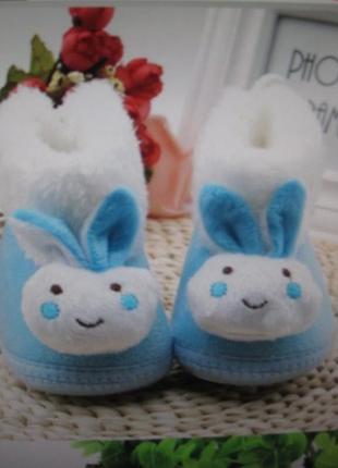 17 первая обувь малыша/ повседневные теплые пинетки