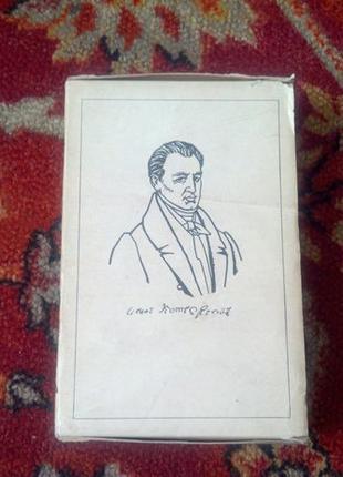 Книга Иван Котляревський Твори в двох томах