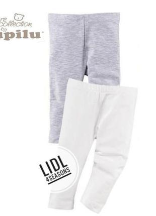 Штаны, лосины для малышей 74-80, 2 шт комплект lupilu, германи...