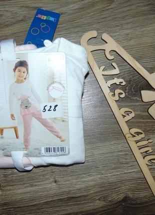 Детская пижама для девочки lupilu