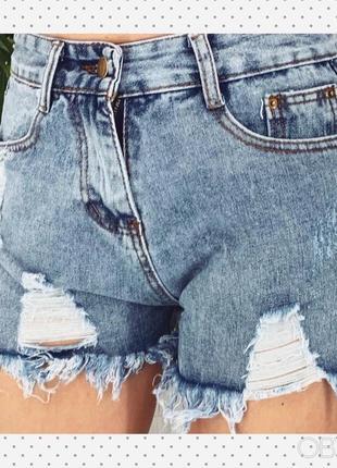 Летние джинсовые шорты с бахромой