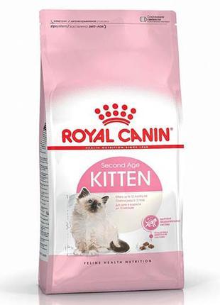 Сухой корм Royal Canin Kitten для котят от 4 до 12 месяцев, 2 кг