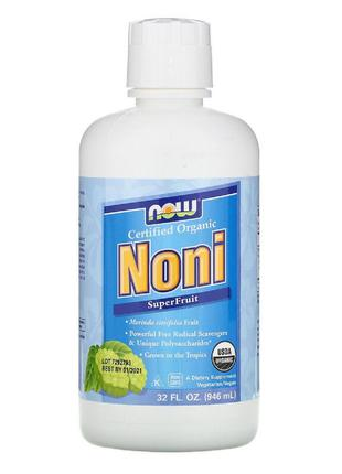 Органический Нони, сок суперфрукта, Now Foods, Noni SuperFruit...