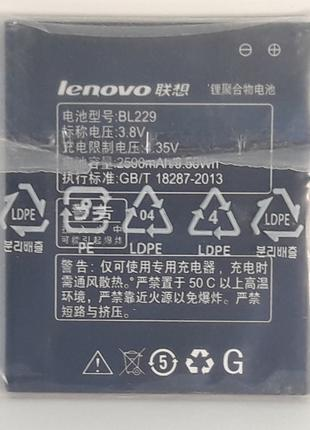 Аккумулятор Lenovo BL229 для A8, A806, A808 org