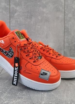 Кеды Nike Air Force мужские