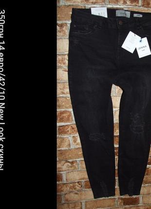 женские новые джинсы м или 14 евро стрейч черные