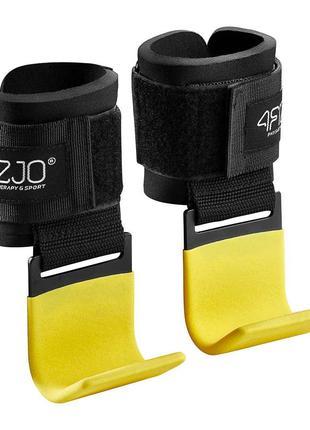 Крючки для перекладины и тяги 4FIZJO Hooks 4FJ0121 SKL41-240435