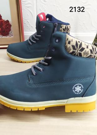 Ботинки женские зимние sayota, сине-зеленые