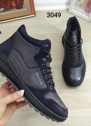 Мужские зимние ботинки темно-синие