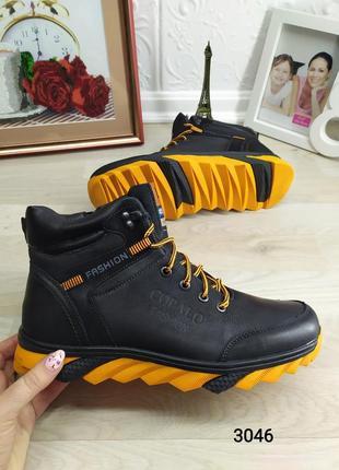 Мужские зимние ботинки на яркой подошве