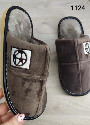 Тапочки для мальчика подростковые коричневые