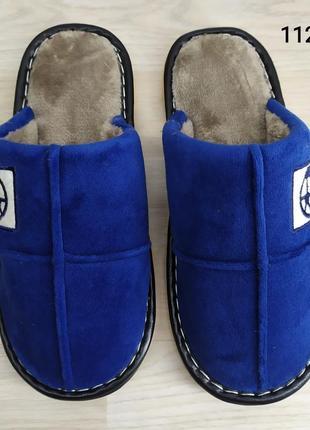 Тапочки для мальчика подростковые синие