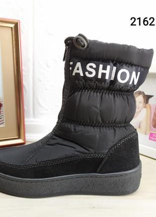 Стильные женские короткие дутики - ботиночки, очень стильные и...